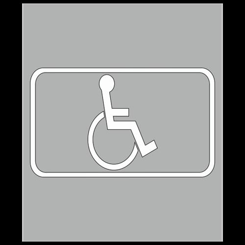 """Трафарет для дорожной разметки 1.24.3 """"Парковка для инвалидов"""""""