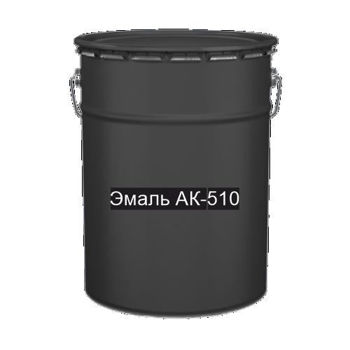 Краска для дорожной разметки Эмаль АК-510 черная