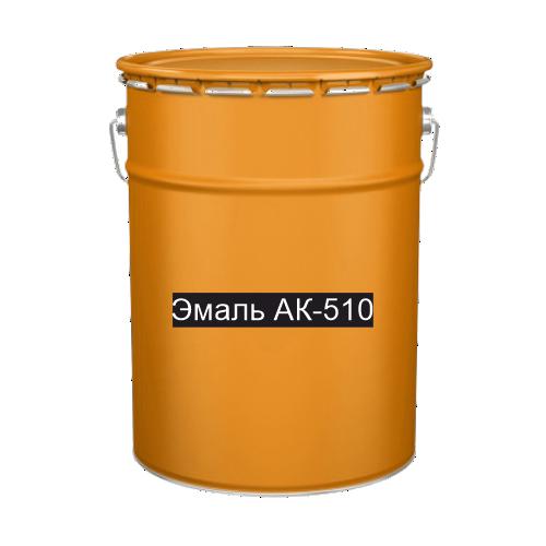 Краска для дорожной разметки Эмаль АК-510 оранжевая