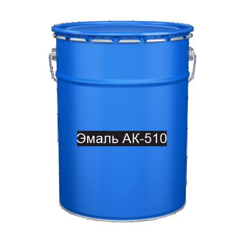 Краска для дорожной разметки Эмаль АК-510 синяя