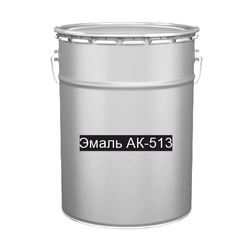 Краска для дорожной разметки Эмаль АК-513 белая