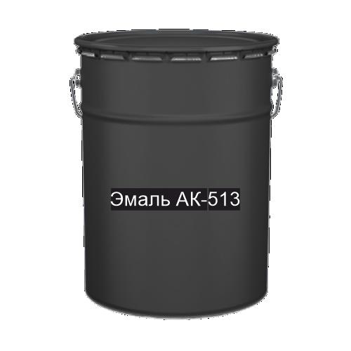 Краска для дорожной разметки Эмаль АК-513 черная
