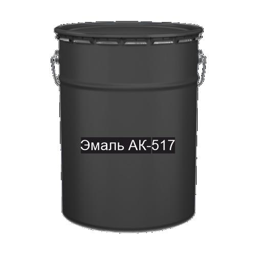 Краска для дорожной разметки Эмаль АК-517 черная