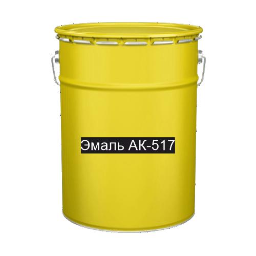 Краска для дорожной разметки Эмаль АК-517 желтая