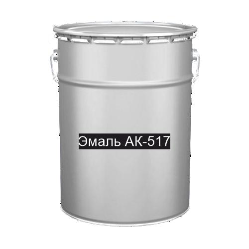 Краска для дорожной разметки Эмаль АК-517 белая