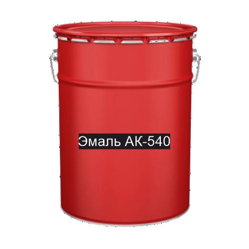 Краска для дорожной разметки Эмаль АК-540 красная