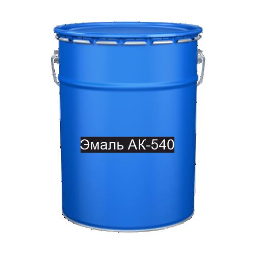 Краска для дорожной разметки Эмаль АК-540 синяя