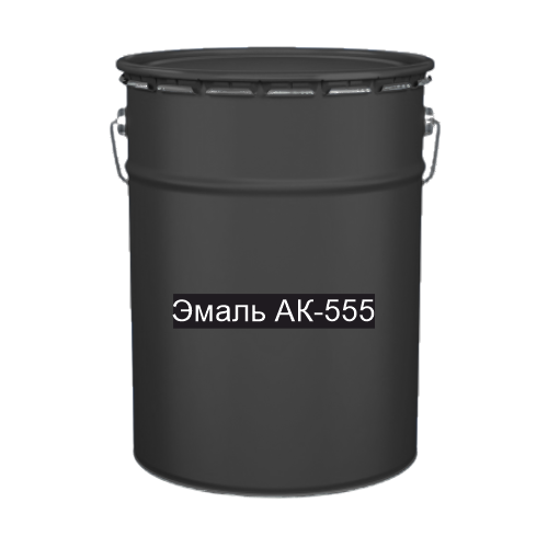 Краска для дорожной разметки Эмаль АК-555 черный