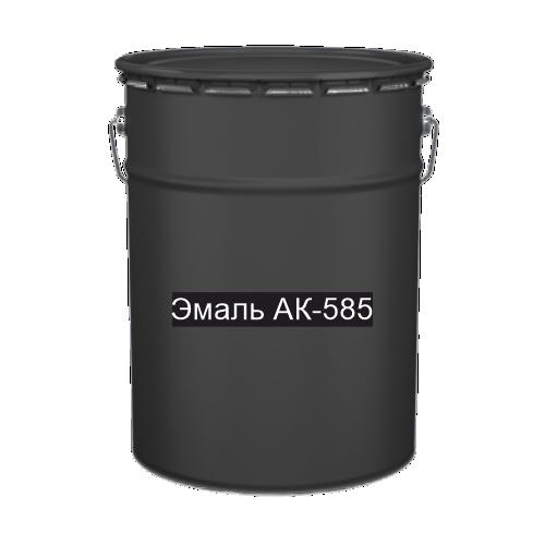 Краска для дорожной разметки Эмаль АК-585 черная