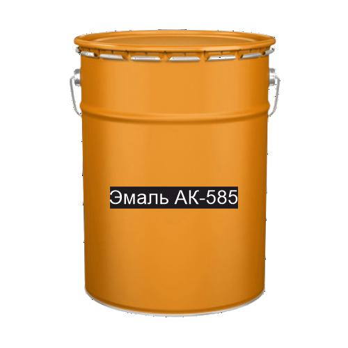 Краска для дорожной разметки Эмаль АК-585 оранжевая