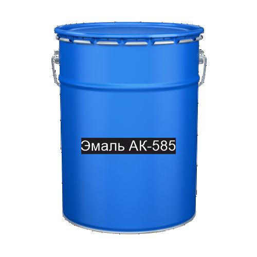 Краска для дорожной разметки Эмаль АК-585 синий
