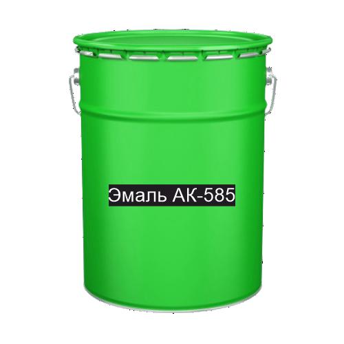 Краска для дорожной разметки Эмаль АК-585 зеленая