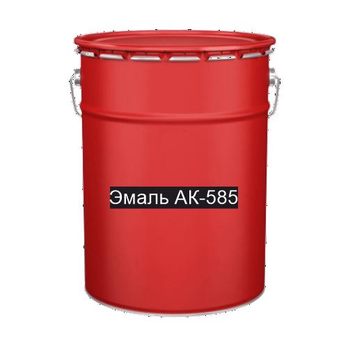 Краска для дорожной разметки Эмаль АК-585 красная